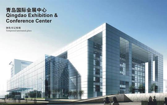 2019第16届中国(青岛)国际食品加工和包装机械展览会